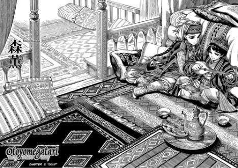 Otoyomegatari ilustración