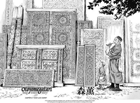 otoyomegatari_2